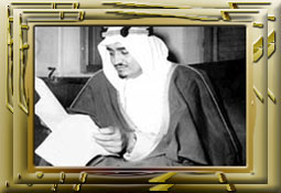 king-fahd-reading frame