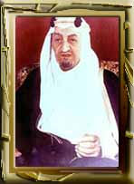 kingfaisal copy
