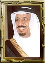 princesalman copy
