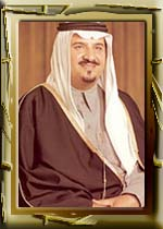 princesultan copy